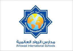 مدارس الرواد العالمية ياسكولز
